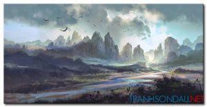 Phong Cảnh Đồi Núi M940